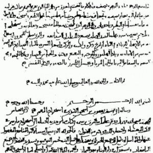 Did you know that one of the first cryptologists was an Arab?