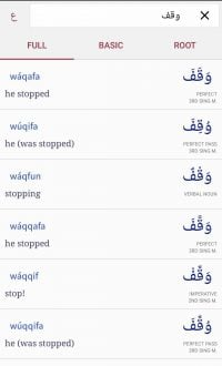 The first app (Android/iOS) that really knows how to conjugate Arabic verbs 3