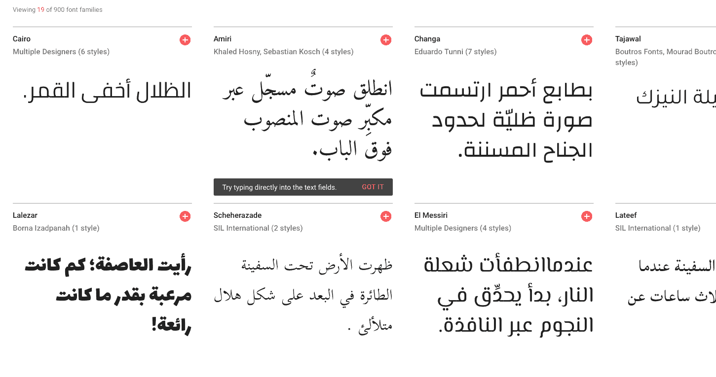 Which Arabic font do you use for Microsoft Word? 10