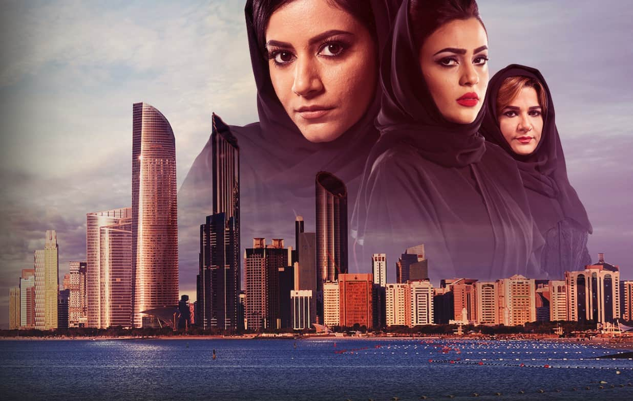 What are the best Arabic series and dramas on Netflix? 1