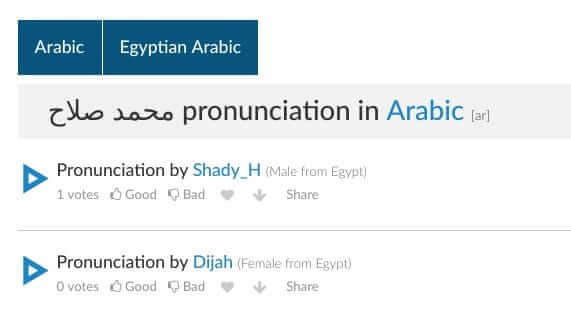 How do you pronounce Arabic words without vowels correctly? 7