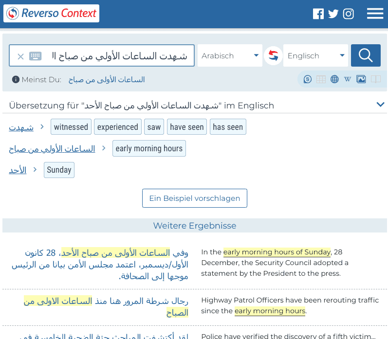 What are the best Arabic-English dictionaries and best mobile Apps? 8
