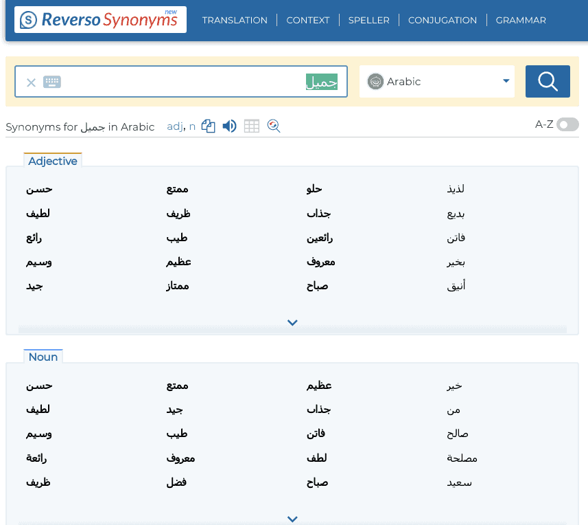 What are the best Arabic-English dictionaries and best mobile Apps? 9