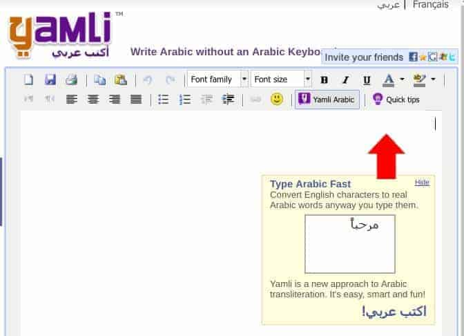 What is the best Arabic keyboard? • Arabic for Nerds