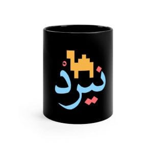What are the best Christmas presents for Arabic nerds? 20