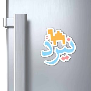 Magnet stickers