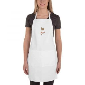 Apron for Arabic students