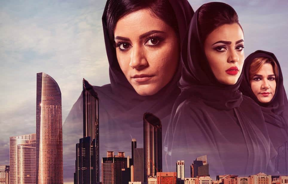 What are the best Arabic series and dramas on Netflix? 20