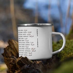 Enamel Mug: verb to drink – conjugation in past and present tense