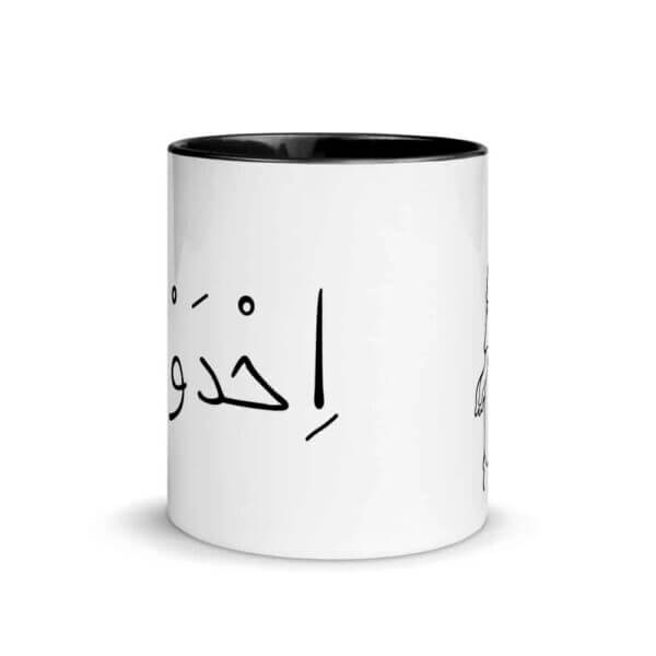 white ceramic mug with color inside black 11oz 5fd51facd7fe6