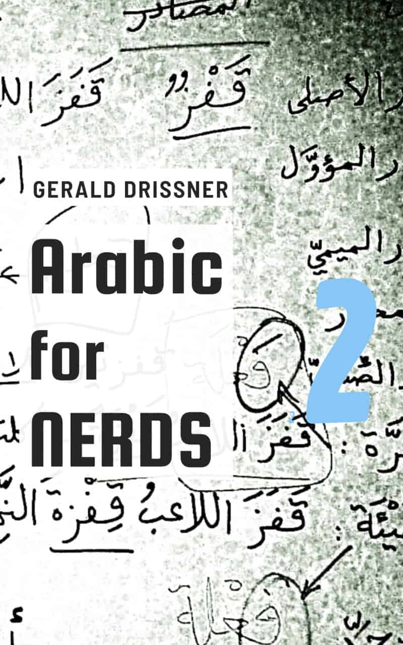 Arabic for Nerds two