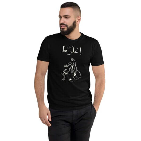 mens fitted t shirt black front 60fbf58494a70