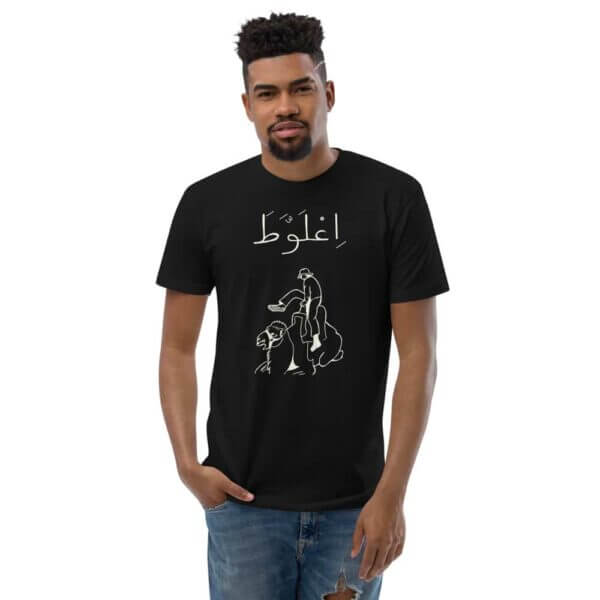 mens fitted t shirt black front 60fbf58494e4e