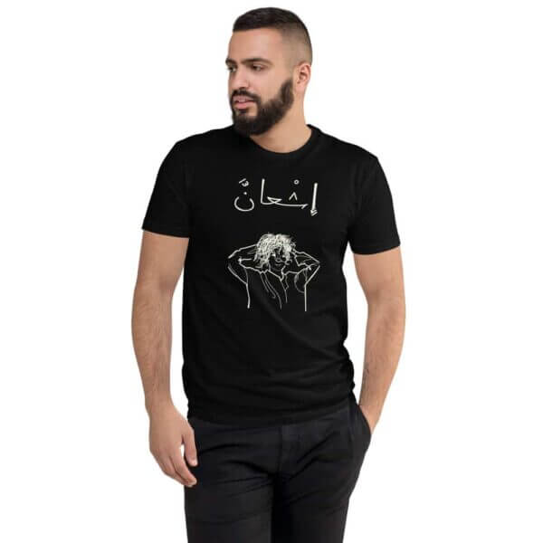 mens fitted t shirt black front 60fbf8ad8faf1