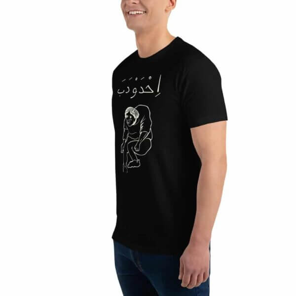 mens fitted t shirt black left front 60fbf45d0925b