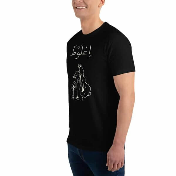 mens fitted t shirt black left front 60fbf5849522c
