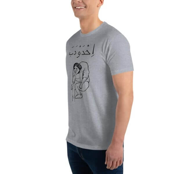 mens fitted t shirt heather grey left front 60fbf274cc1b9