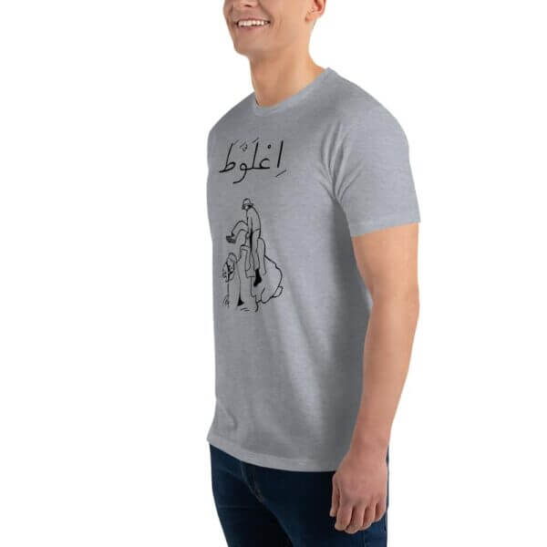 mens fitted t shirt heather grey left front 60fbf5b88c20d
