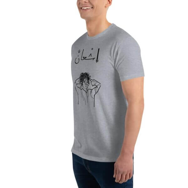 mens fitted t shirt heather grey left front 60fbf8ea40e7b