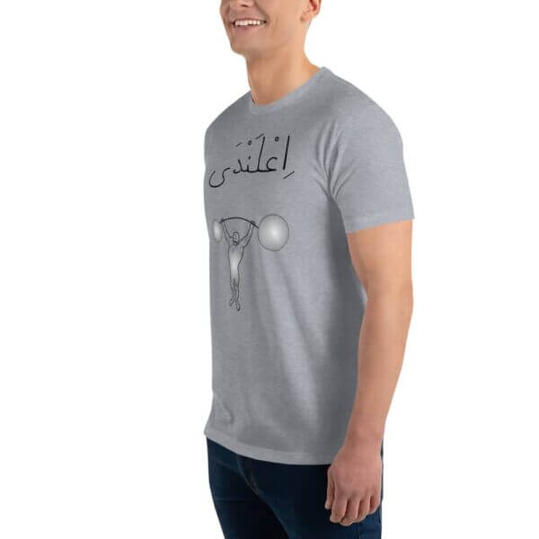 mens fitted t shirt heather grey left front 60fbfd3da6c8d