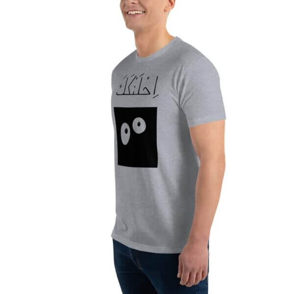 mens fitted t shirt heather grey left front 60fbff5d46d87