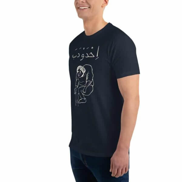mens fitted t shirt midnight navy left front 60fbf45d097bb