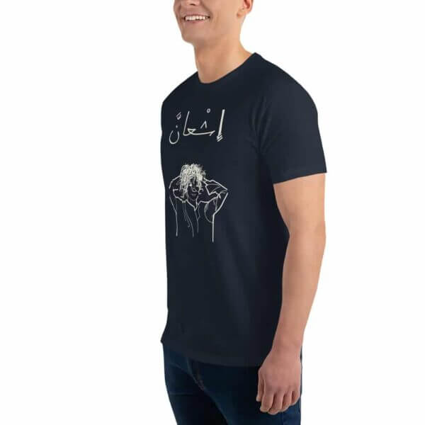 mens fitted t shirt midnight navy left front 60fbf8ad90142