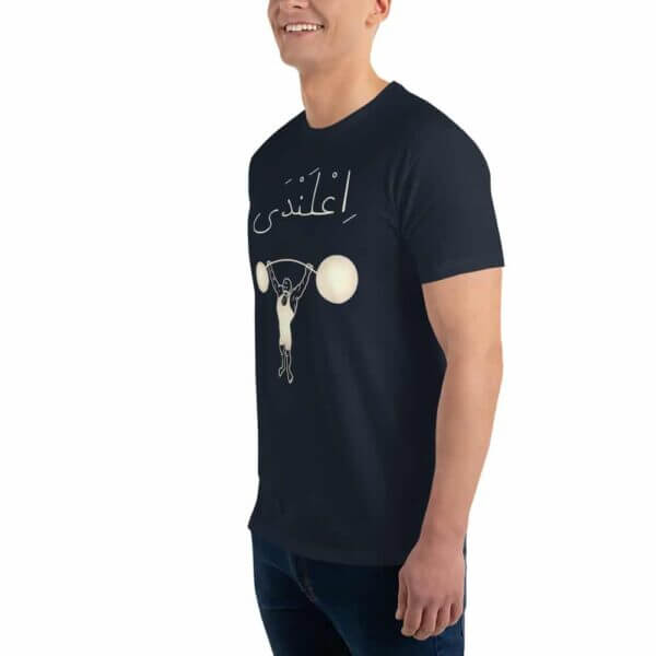 mens fitted t shirt midnight navy left front 60fbfcfa38411