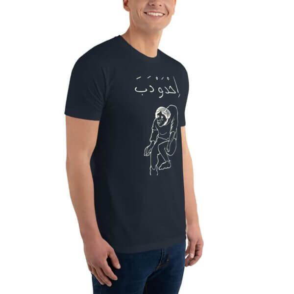 mens fitted t shirt midnight navy right front 60fbf45d0995f