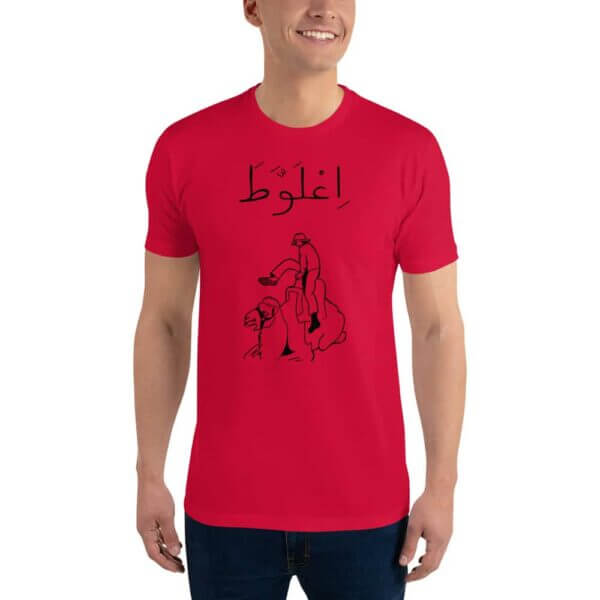 mens fitted t shirt red front 60fbf5b88bc15
