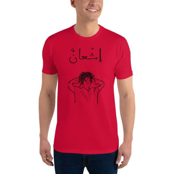 mens fitted t shirt red front 60fbf8ea4007c