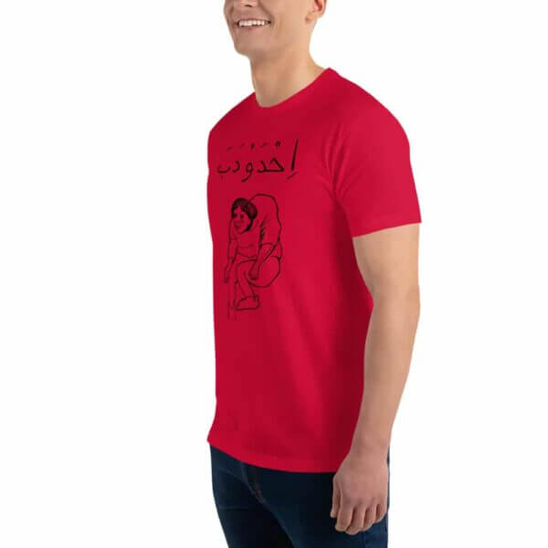 mens fitted t shirt red left front 60fbf274cbc34