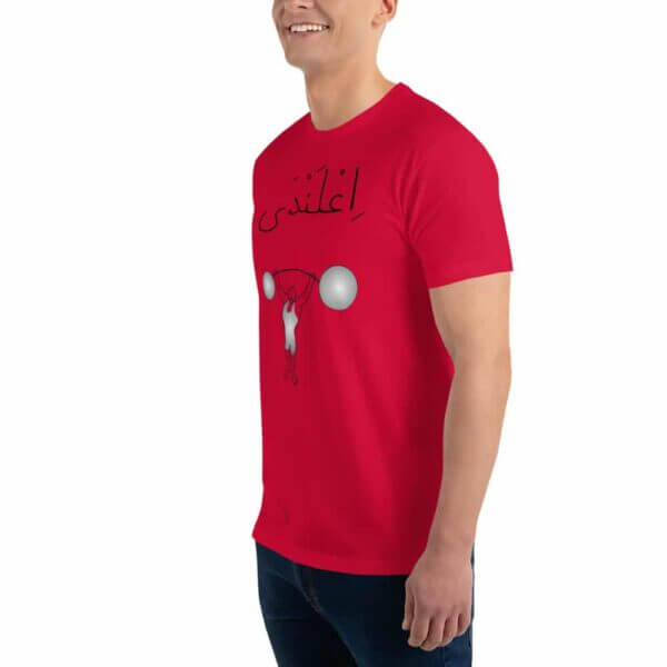 mens fitted t shirt red left front 60fbfd3da60c3