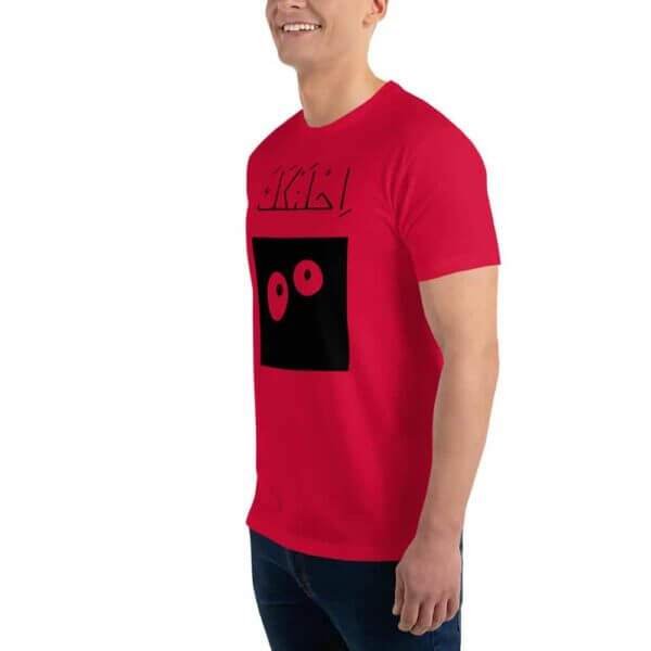 mens fitted t shirt red left front 60fbff5d4643d