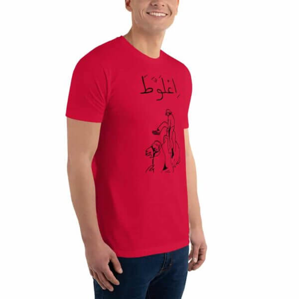 mens fitted t shirt red right front 60fbf5b88bd16