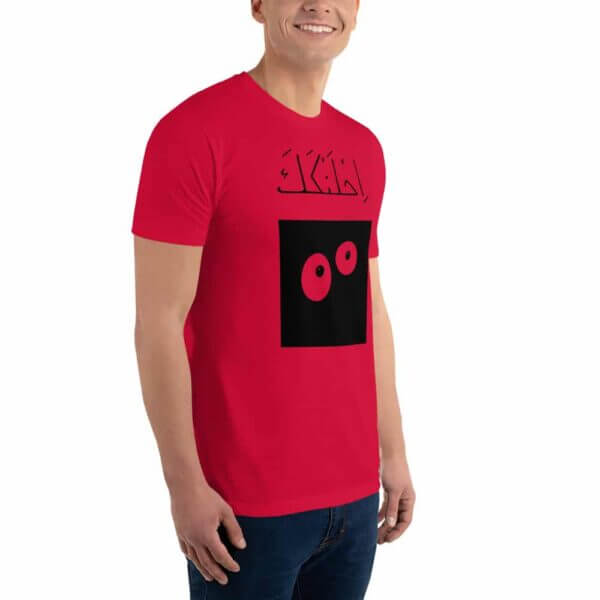 mens fitted t shirt red right front 60fbff5d464e4