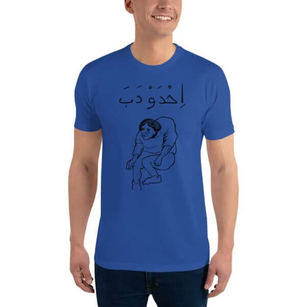 mens fitted t shirt royal blue front 60fbf274cbd33