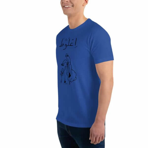 mens fitted t shirt royal blue left front 60fbf5b88bea4