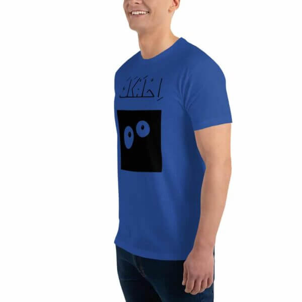 mens fitted t shirt royal blue left front 60fbff5d467a7