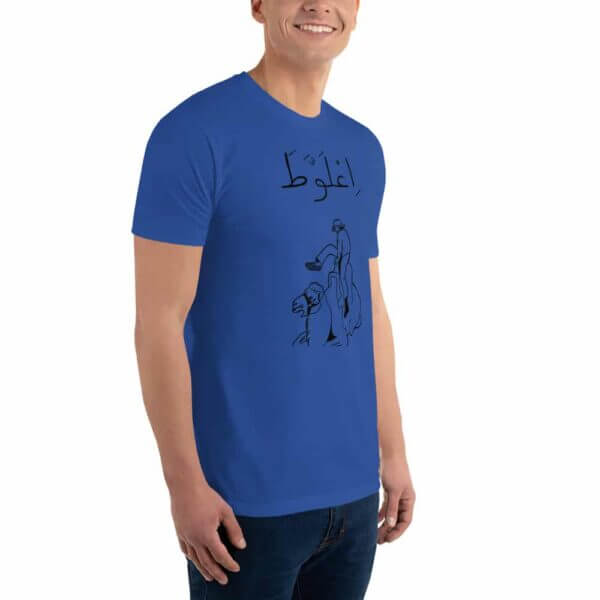 mens fitted t shirt royal blue right front 60fbf5b88bf8c