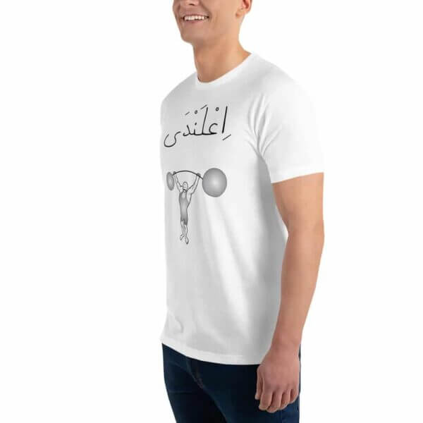 mens fitted t shirt white left front 60fbfd3da749c