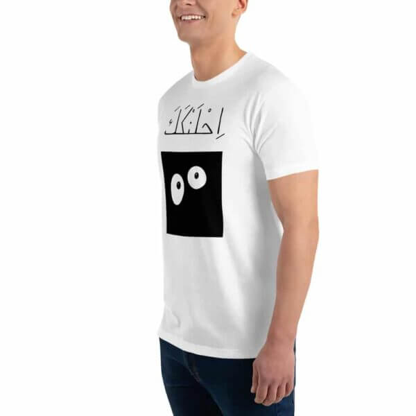 mens fitted t shirt white left front 60fbff5d47273