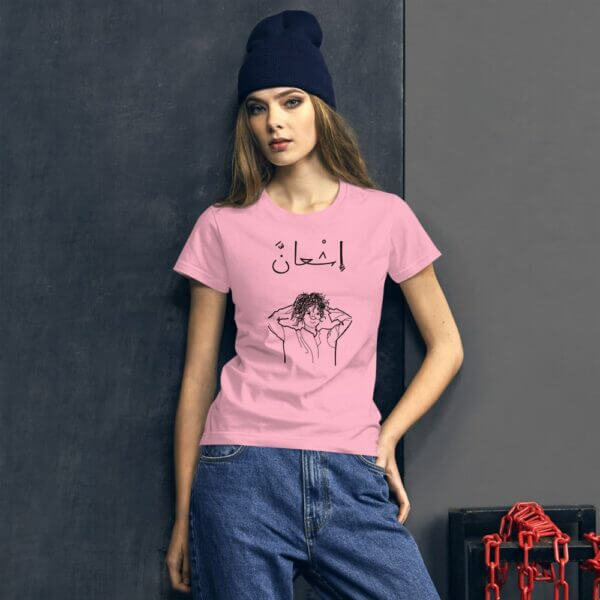 womens fashion fit t shirt charity pink front 60fbf84ee7665
