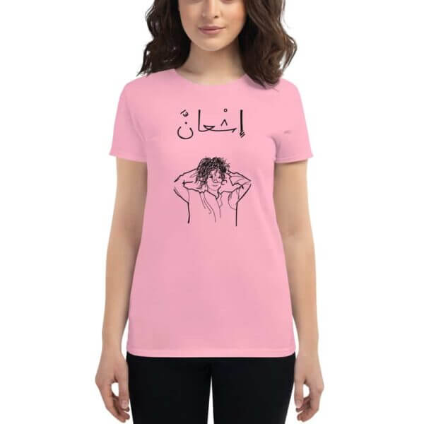 womens fashion fit t shirt charity pink front 60fbf84eeaa21