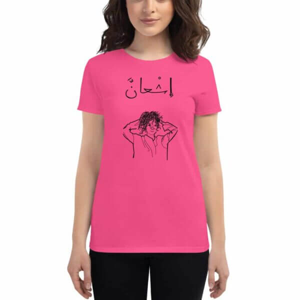 womens fashion fit t shirt hot pink front 60fbf84ee9994