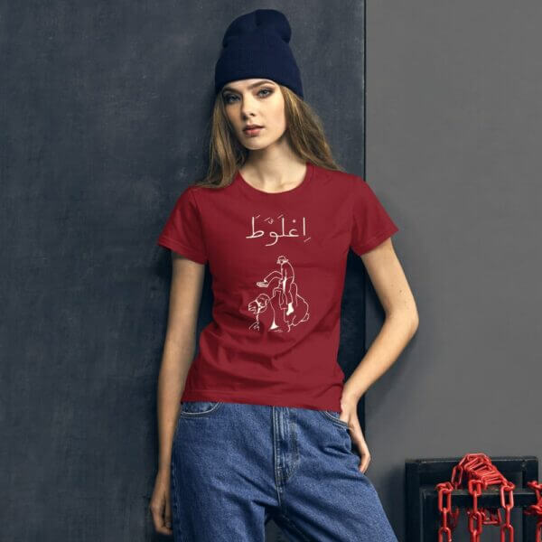 womens fashion fit t shirt independence red front 60fbf547194ce