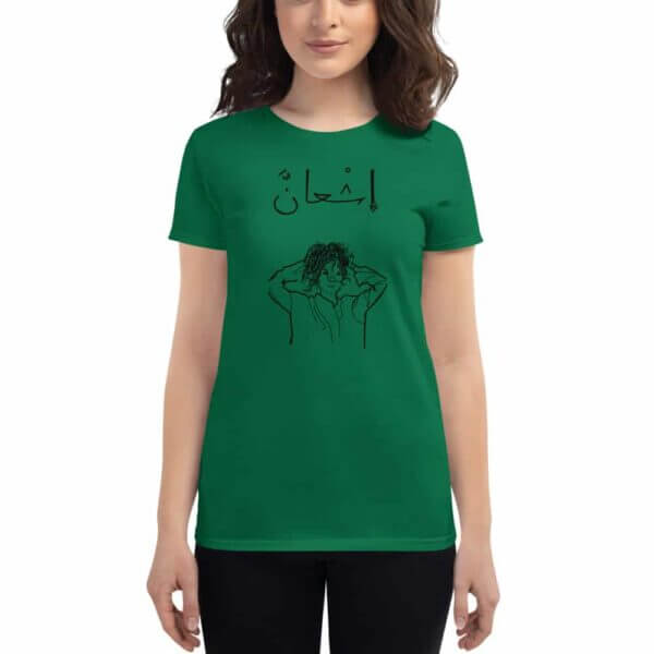 womens fashion fit t shirt kelly green front 60fbf84ee9795
