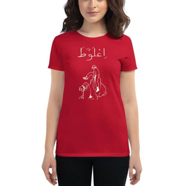 womens fashion fit t shirt red front 60fbf54719cb6