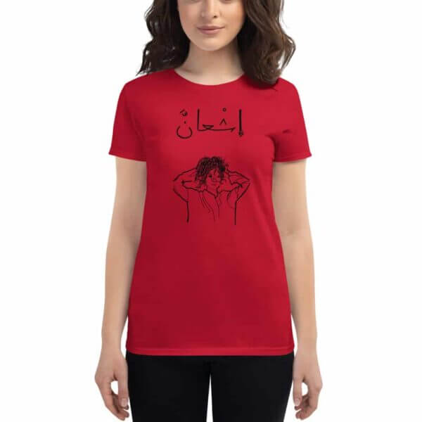 womens fashion fit t shirt red front 60fbf84ee94ff