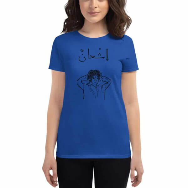 womens fashion fit t shirt royal blue front 60fbf84ee9616